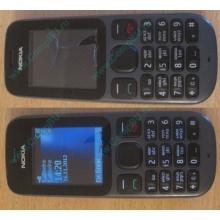 Телефон Nokia 101 Dual SIM (чёрный) - Самара