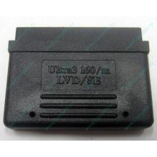 Терминатор SCSI Ultra3 160 LVD/SE 68F (Самара)