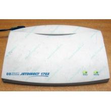 Сервер печати HP JETDIRECT 170X J3258B (внешний) - Самара