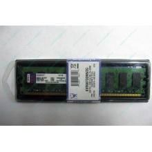 Модуль оперативной памяти 2048Mb DDR2 Kingston KVR667D2N5/2G pc-5300 (Самара)