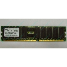 Серверная память 1Gb DDR1 в Самаре, 1024Mb DDR ECC Samsung pc2100 CL 2.5 (Самара)