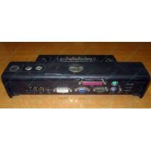 Докстанция Dell PR01X 2U444 купить Б/У в Самаре, порт-репликатор Dell PR01X 2U444 цена БУ (Самара).
