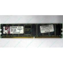 Серверная память 1Gb DDR Kingston в Самаре, 1024Mb DDR1 ECC pc-2700 CL 2.5 Kingston (Самара)