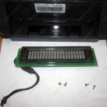 IBM (FRU 54Y2452 в Самаре, PN 54Y2537) для IBM SurePos 500 (Самара)