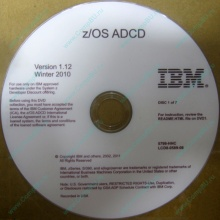 z/OS ADCD 5799-HHC в Самаре, zOS Application Developers Controlled Distributions 5799HHC (Самара)