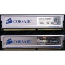 Память 2 шт по 512Mb DDR Corsair XMS3200 CMX512-3200C2PT XMS3202 V5.2 400MHz CL 2.0 0615197-0 Platinum Series (Самара)