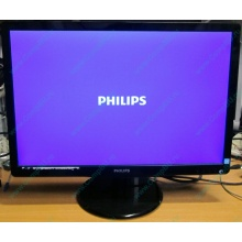 "Монитор Б/У 22"" Philips 220V4LAB (1680x1050) multimedia (Самара)"