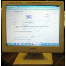 "POS-монитор 8.4"" TFT OTEK OT84NA (Самара)"