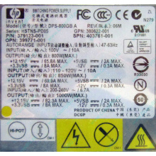 HP 403781-001 379123-001 399771-001 380622-001 HSTNS-PD05 DPS-800GB A (Самара)