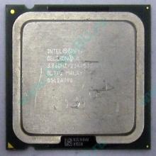 Процессор Intel Celeron D 345J (3.06GHz /256kb /533MHz) SL7TQ s.775 (Самара)