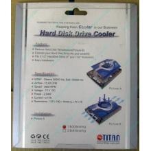 Вентилятор для винчестера Titan TTC-HD12TZ в Самаре, кулер для жёсткого диска Titan TTC-HD12TZ (Самара)